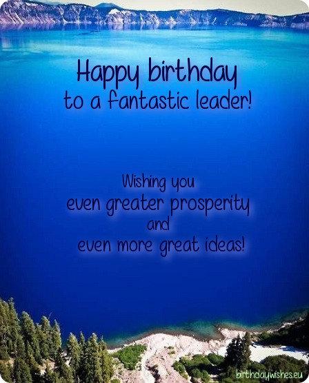 Birthday Ecard For Boss