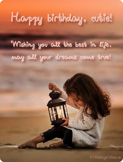 birthday ecard for kid girl