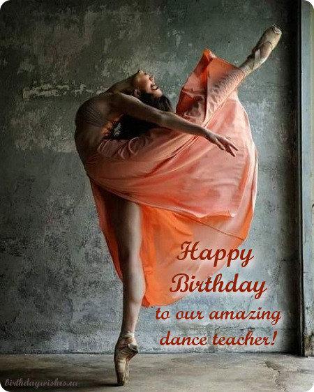 birthday wishes for dance teacher