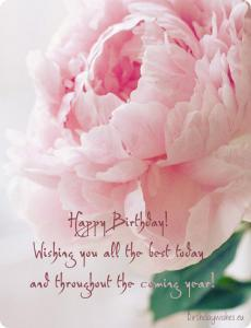 facebook card happy birthday