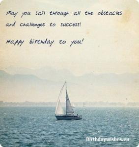 may-you-sail2